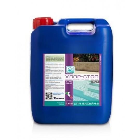 Фото - PG-33.10 Хлор-стоп, рідина. Особливий зменшувач рівня хлору.