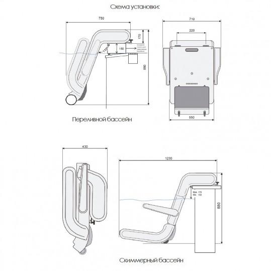 Гидромассажное кресло WSD для бассейнов (bf)