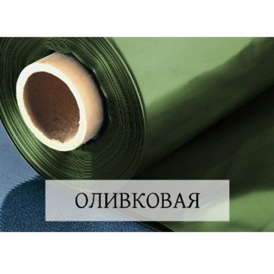 Фото - Плёнка ПВХ для искусственных водоемов (оливковая , 1,5мм .)