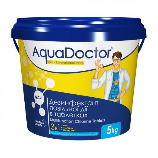 Фото - Средство 3 в 1 по уходу за водой AquaDoctor MC-T (табл. по 200гр) 1кг