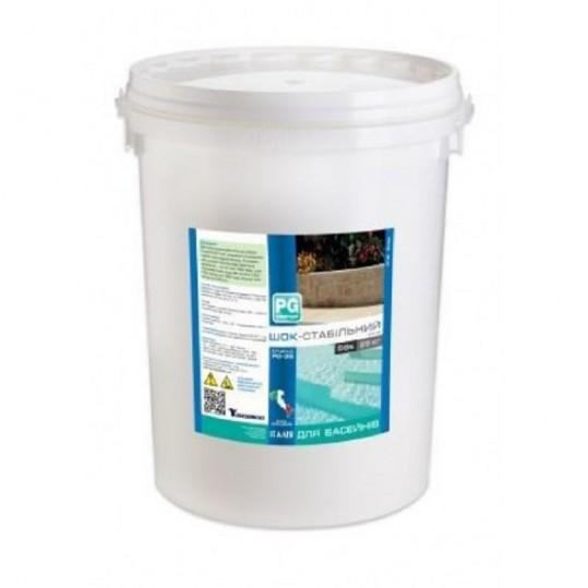 Фото - Хлор шокового действия PG-36 (56%) 5 кг (гранулы)