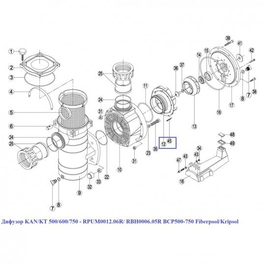 Дифузор KAN/KT 500/600/750 - RPUM0012.06R/ RBH0006.05R BCP500-750 Fiberpool/Kripsol