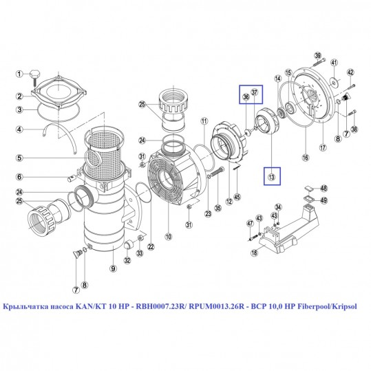 Крыльчатка насоса KAN/KT 10 HP - RBH0007.23R/ RPUM0013.26R - BCP 10