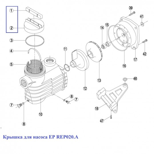 Крышка префильтра Kripsol EP - Rep 020.A/ RBH0002.04R (RPUM0002.04R)