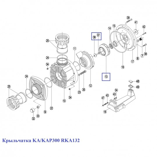 Крыльчатка KA/KAP300 RKA132