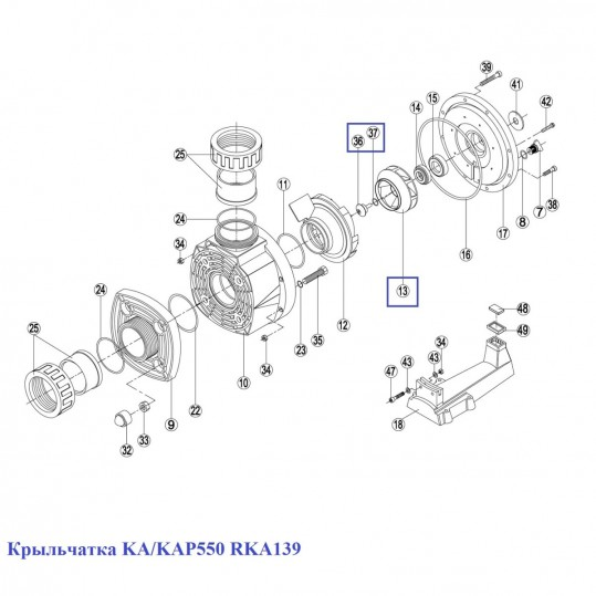 Крыльчатка KA/KAP550 RKA139