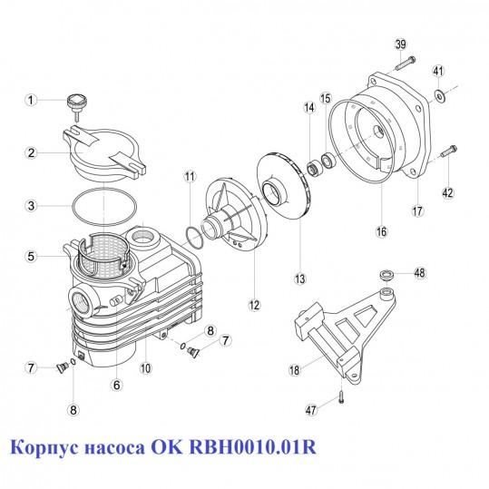 Корпус насоса OK RBH0010.01R