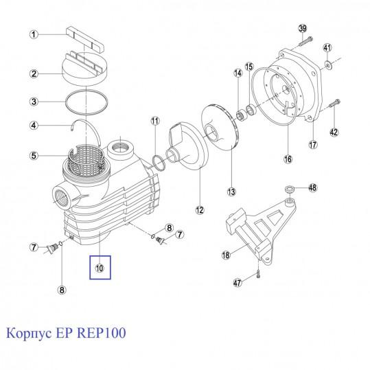 Корпус насоса Kripsol EP - Rep 100.A / RBH0010.04R (RPUM0010.04R)